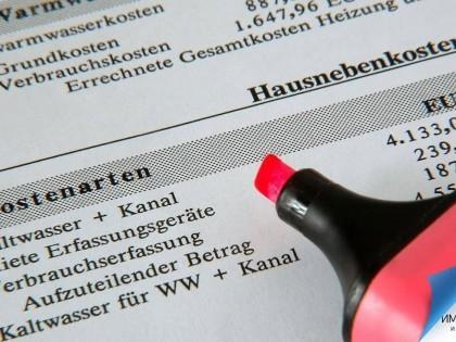 Квартплата в Австрии: коммунальные услуги, страховка, налог