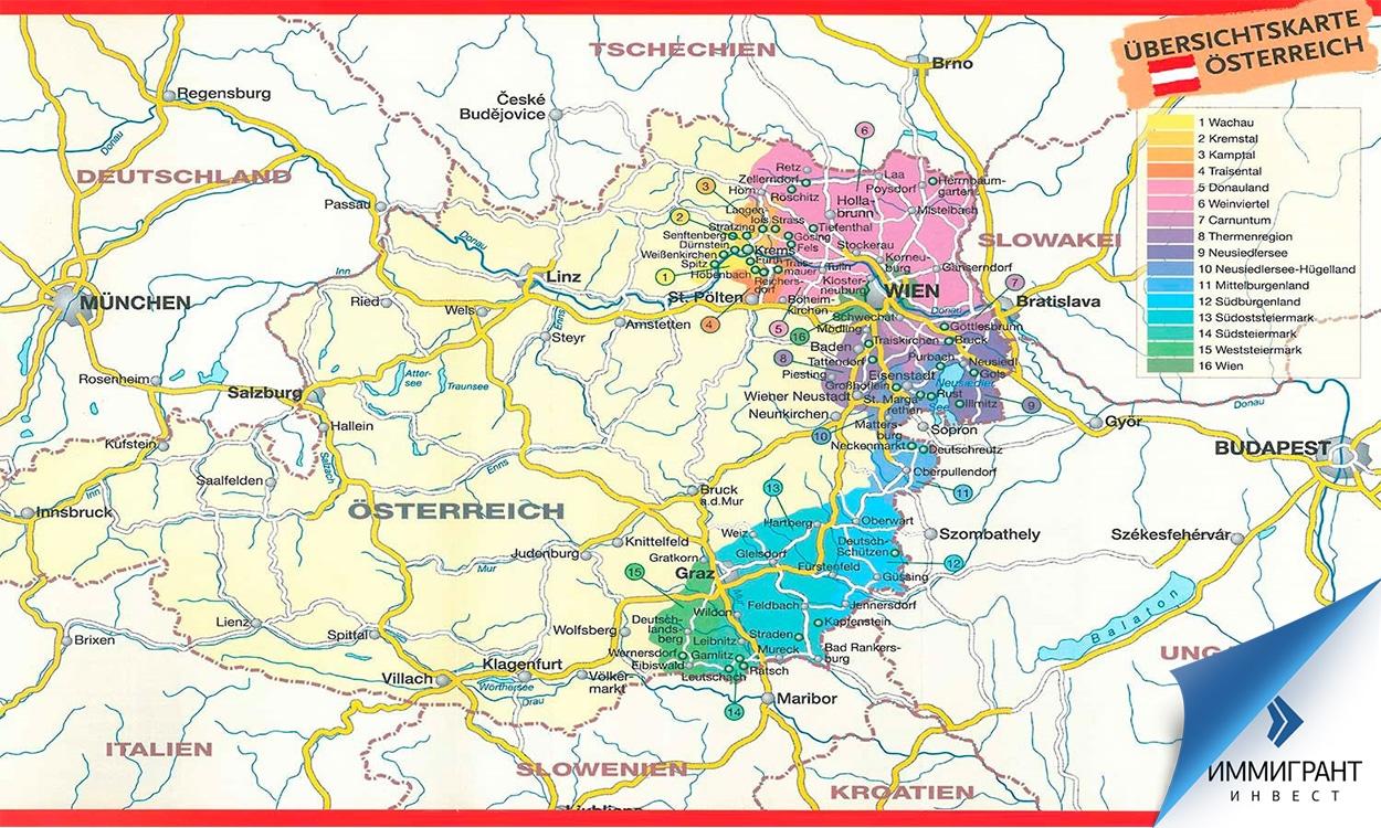 Карта винных регионов Австрии