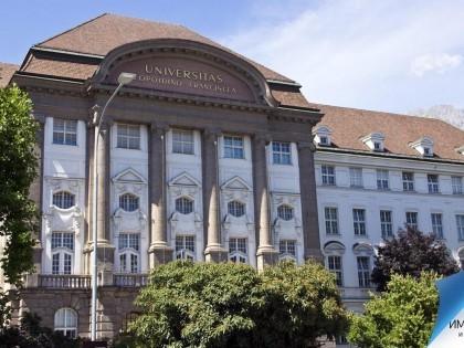Инсбрукский университет имени Леопольда и Франца: поступление, обучение, специальности