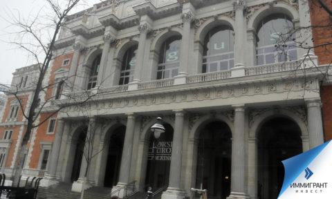 На бирже WBAG в Австрии реализуют облигации государственного займа с 1771 г.