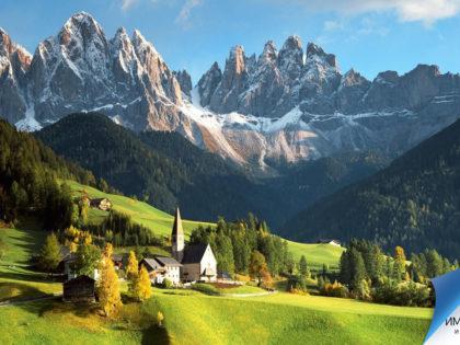 Австрийские традиции: сочетание устоявшегося быта с современной реальностью