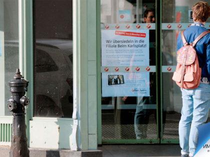 Получение ипотечного кредита в Австрии