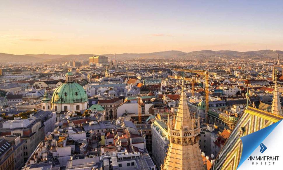 Квоты на получение ВНЖ в Вене заканчиваются за нескольких дней