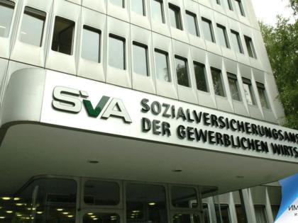 Социальное страхование для самозанятых в Австрии
