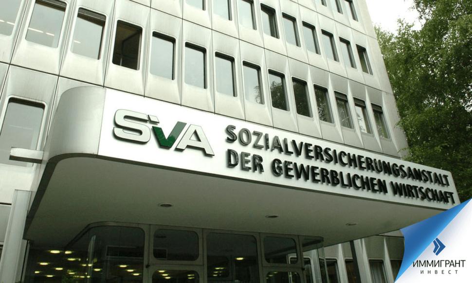 SVA – второй по величине страховой фонд в Австрии