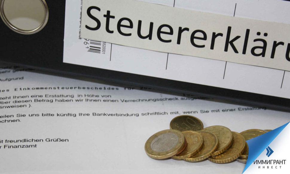 Налоговые резиденты подают декларацию, если их годовой доход превышает 11 тыс. евро