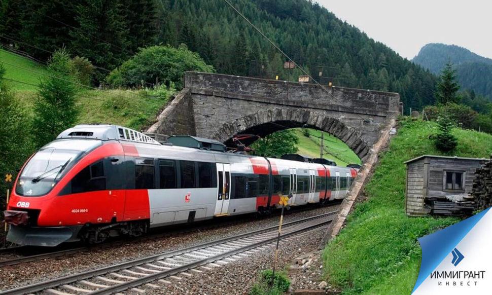 Современные комфортабельные поезда доставят вас в любую точку Австрии