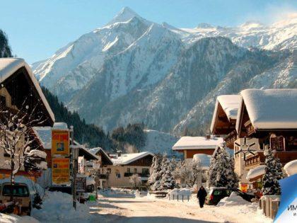 Рынок недвижимости в Австрии
