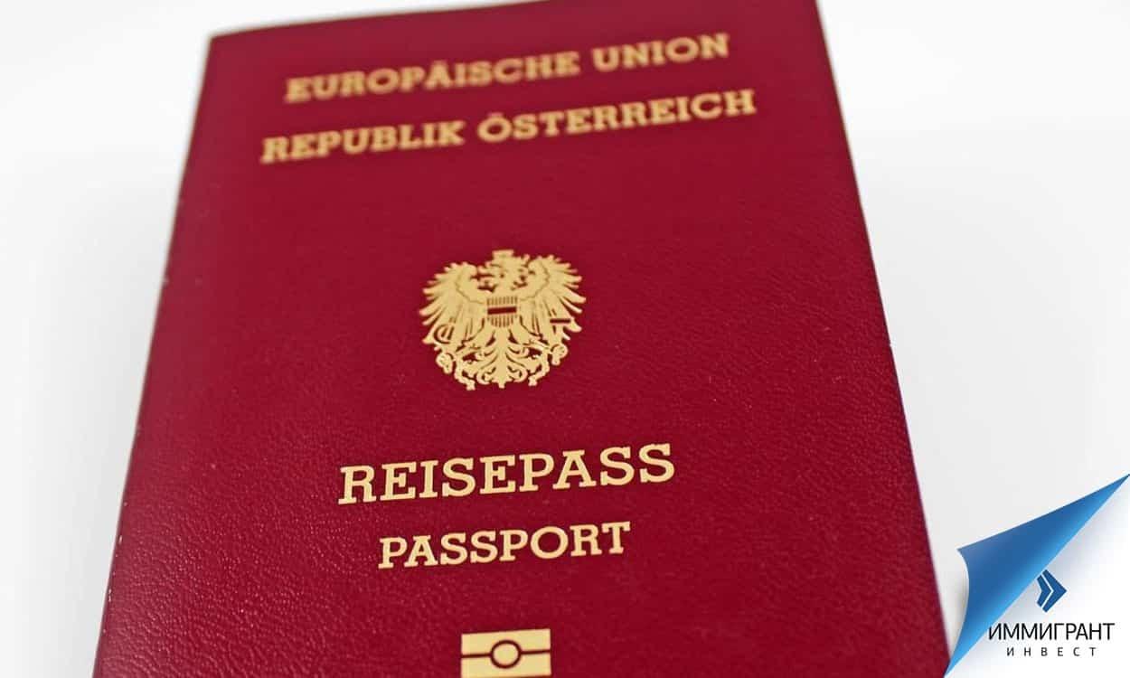 Как получить гражданство рф быстро