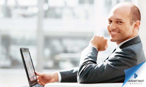 Почти все документы для регистрации можно подавать в электронном виде