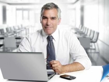 Регистрация бизнеса в Австрии: общество с ограниченной ответственностью (GmbH)
