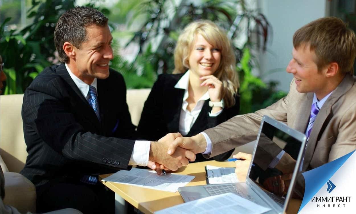 Регистрация GmbH займет приблизительно две недели