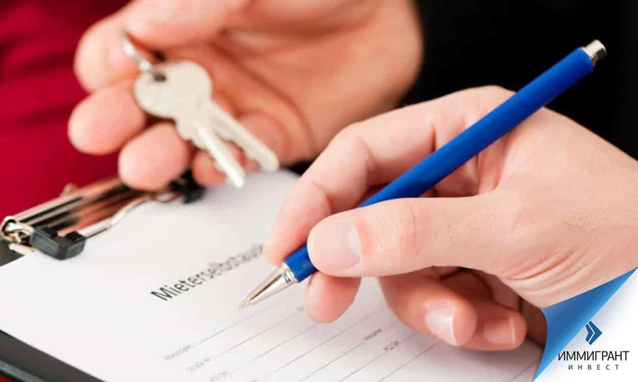 Заключение договора об аренде обязательно требует личного присутствия