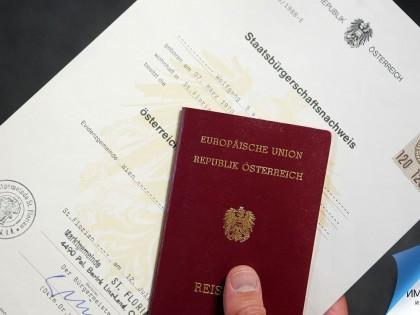 Экзамены для получения гражданства Австрии