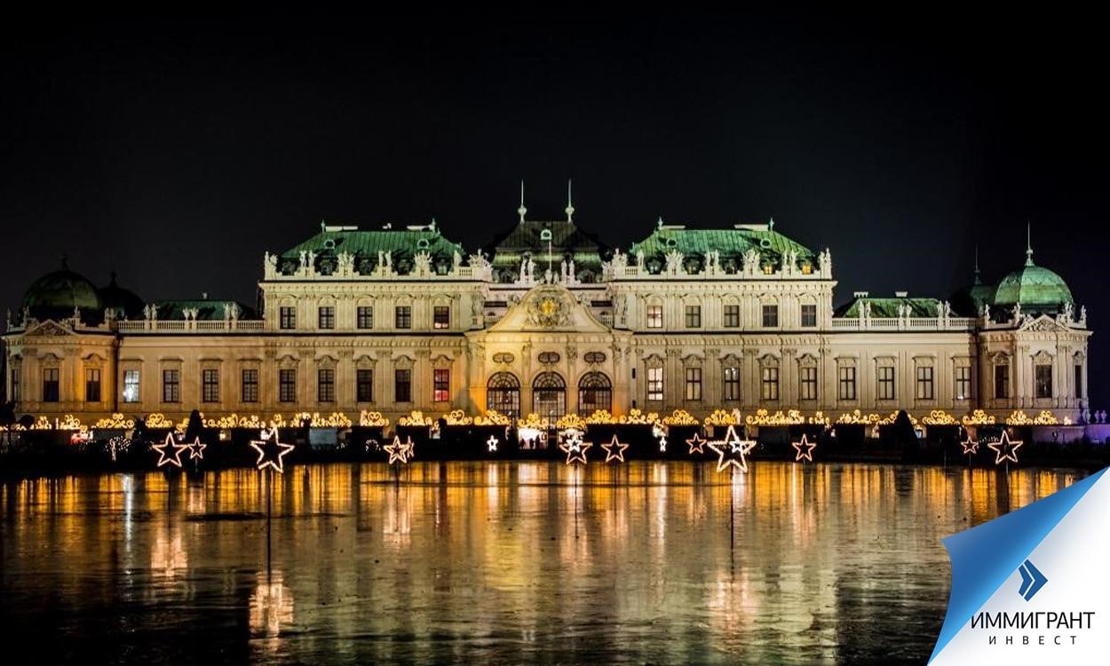 Дворец Бельведер с ночной подсветкой