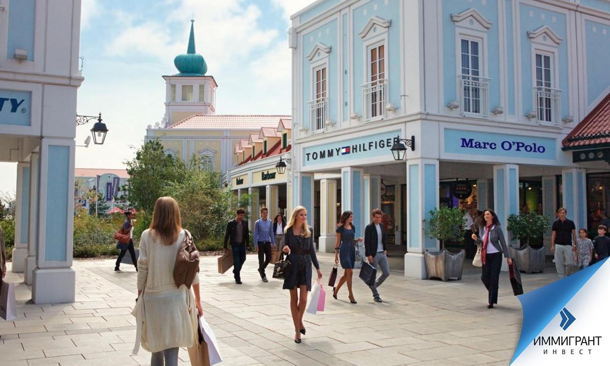 Аутлет-центр Parndorf в Вене – это 100 марок одежды и аксессуаров