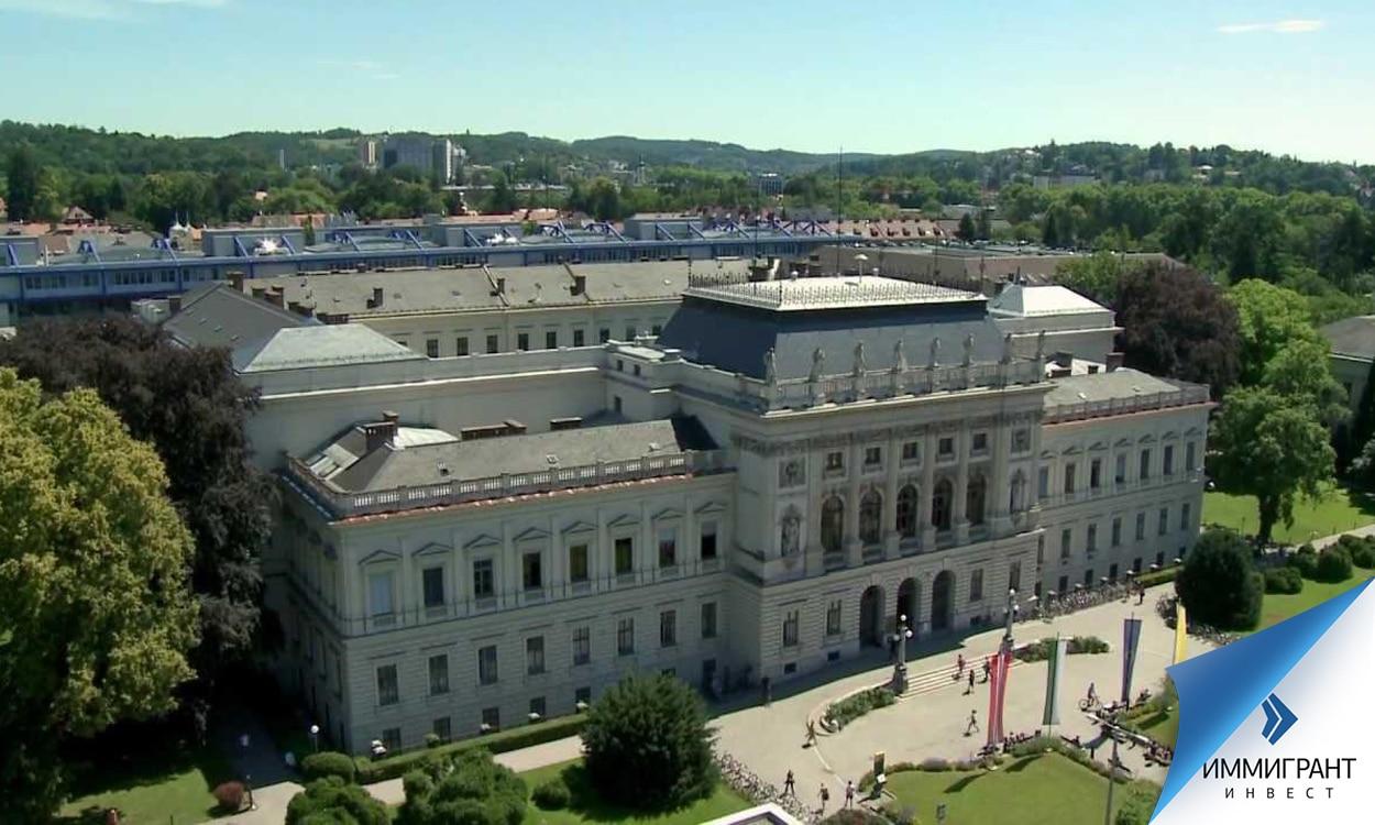 Получить высшее образование в Австрии можно в университете Граца