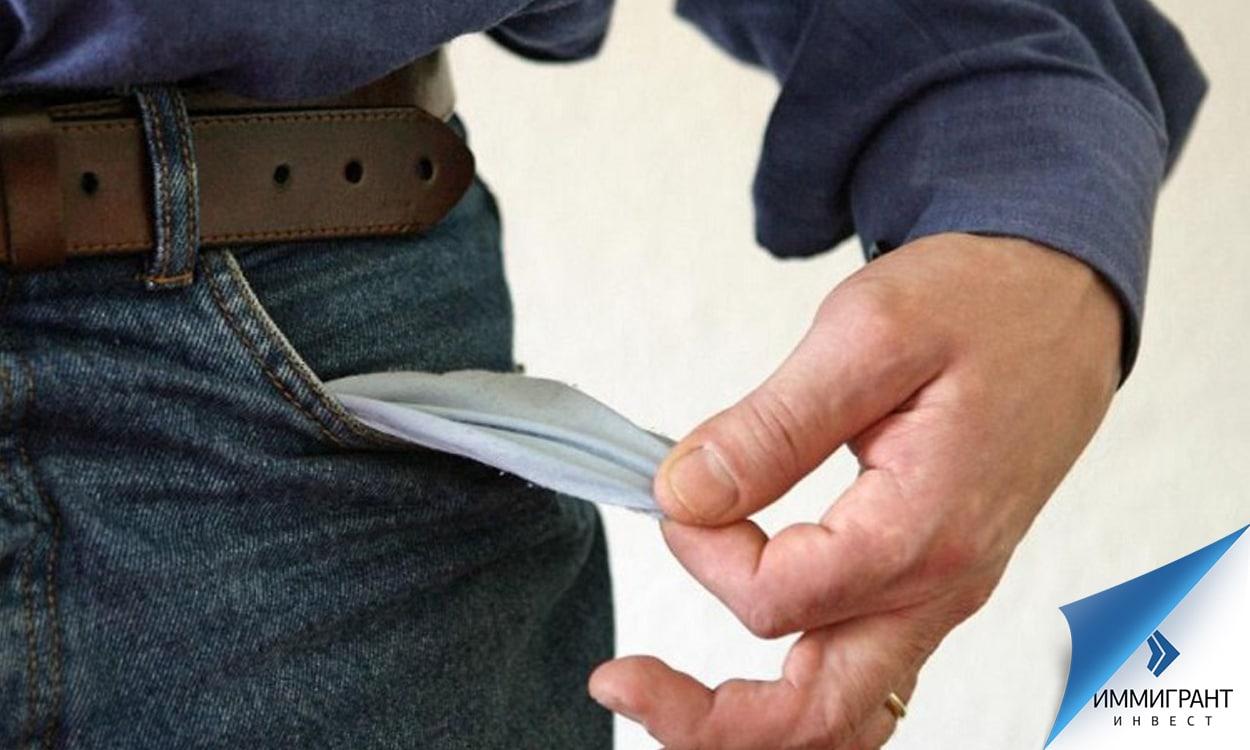 В Австрии уклонение от уплаты алиментов преследуется по закону
