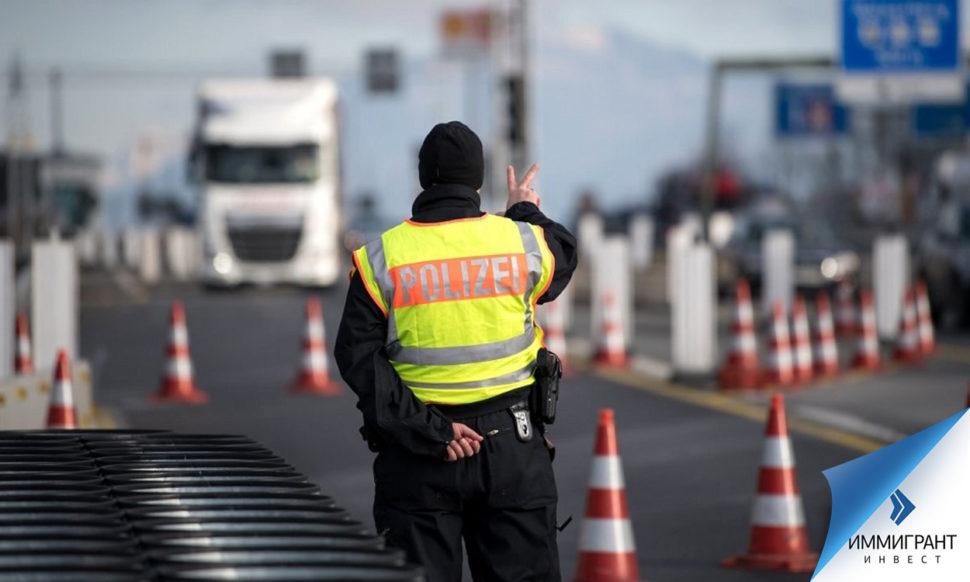 Паспортный контроль в Австрии заменен на более лояльное понятие – идентификация личности