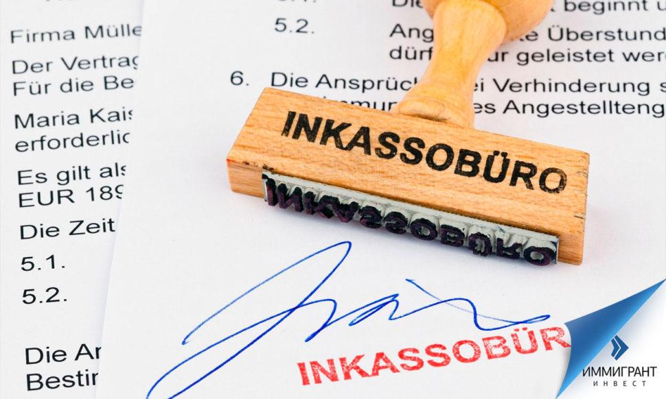 Коллекторы из Inkassobüro шлют должнику «письма счастья» вплоть до суда