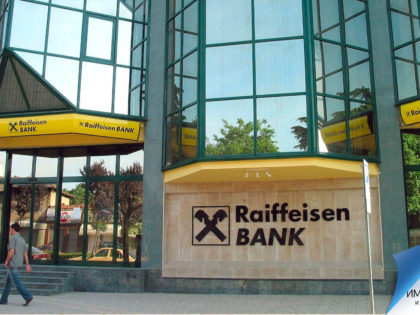 Raiffeisen Bank AG – путеводитель по знаменитому банку Австрии