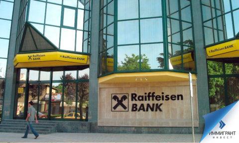 Среди банков мира Raiffeisen Bank занимает 149-е место по размеру капитала и 135-е по совокупным активам