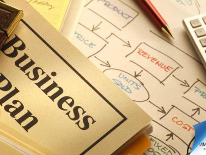Покупка готового бизнеса в Австрии: процедура  и ограничения