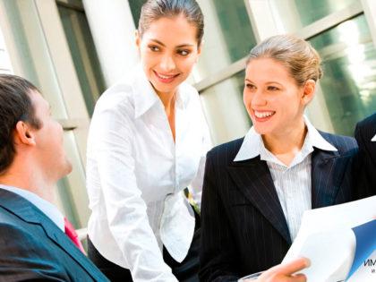 Расходы работодателя на соцобеспечение и страхование сотрудника