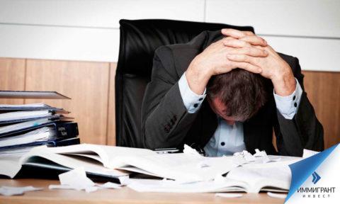 В Австрии предусмотрены административные и уголовные санкции за несвоевременное оформление банкротства