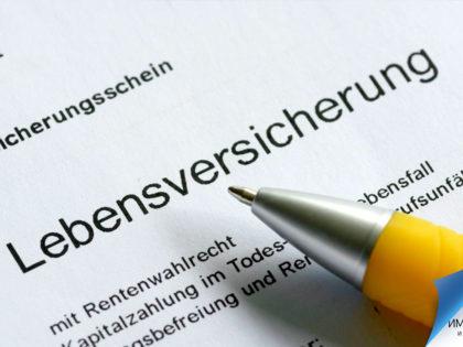 Страхование жизни и здоровья в Австрии