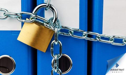 Данные Центрального реестра надежно защищены от взлома