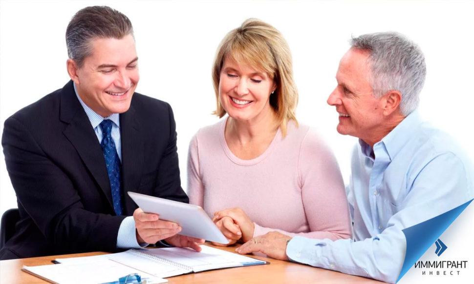 Страховой агент и клиенты