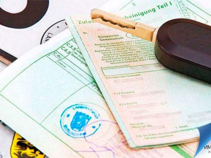 Регистрация транспортных средств в Австрии