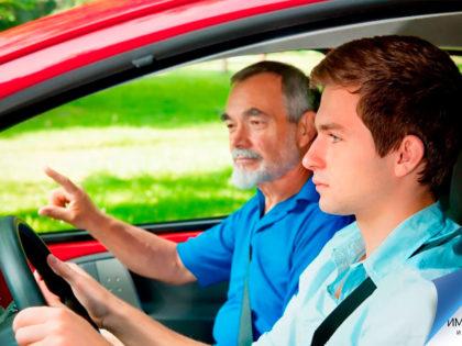 Все, что нужно знать о получении водительских прав в Австрии