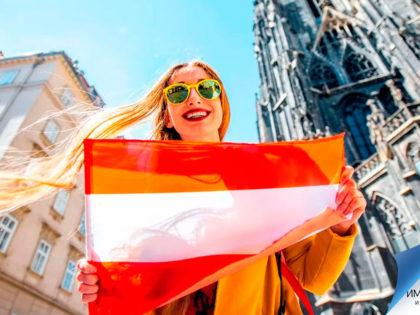 5 часто совершаемых ошибок при получении гражданства Австрии