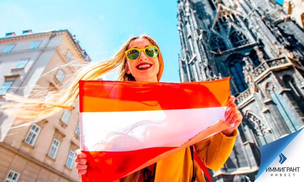 Девушка в очках с флагом Австрии