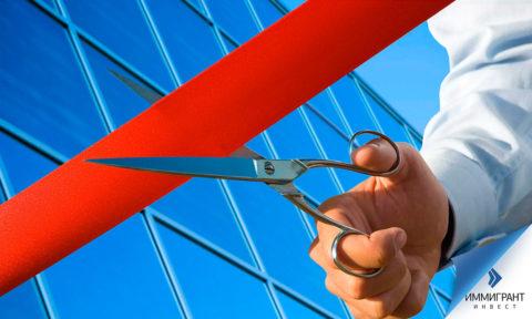 Ножницы, перерезающие красную ленту
