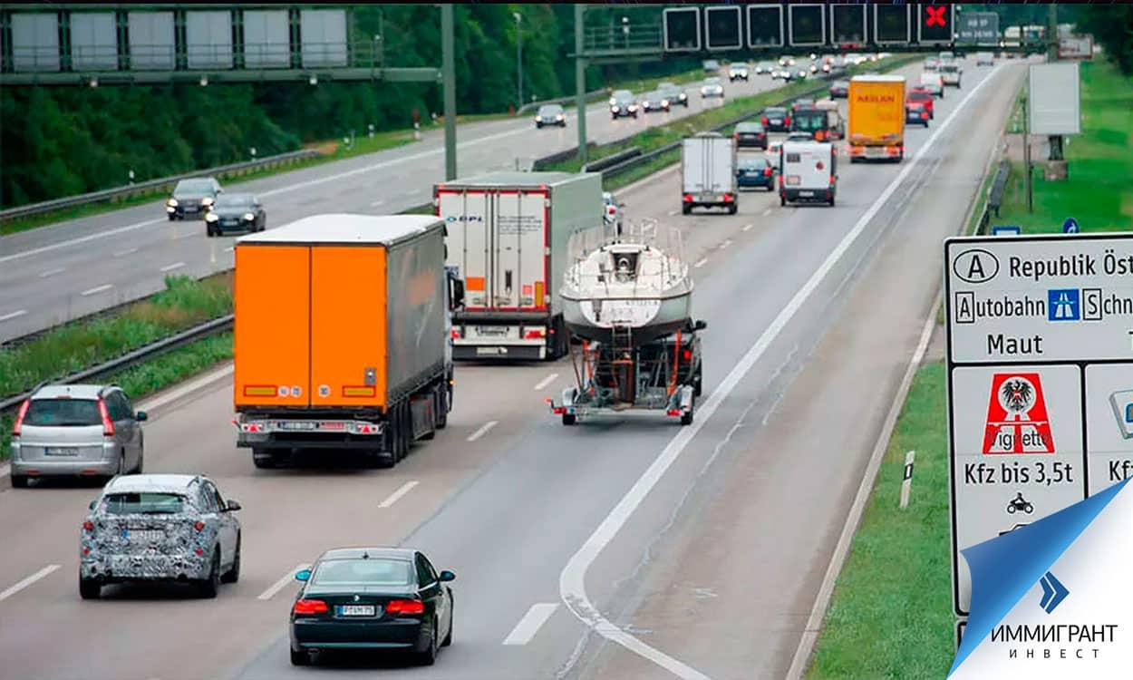 Машины на австрийском автобане