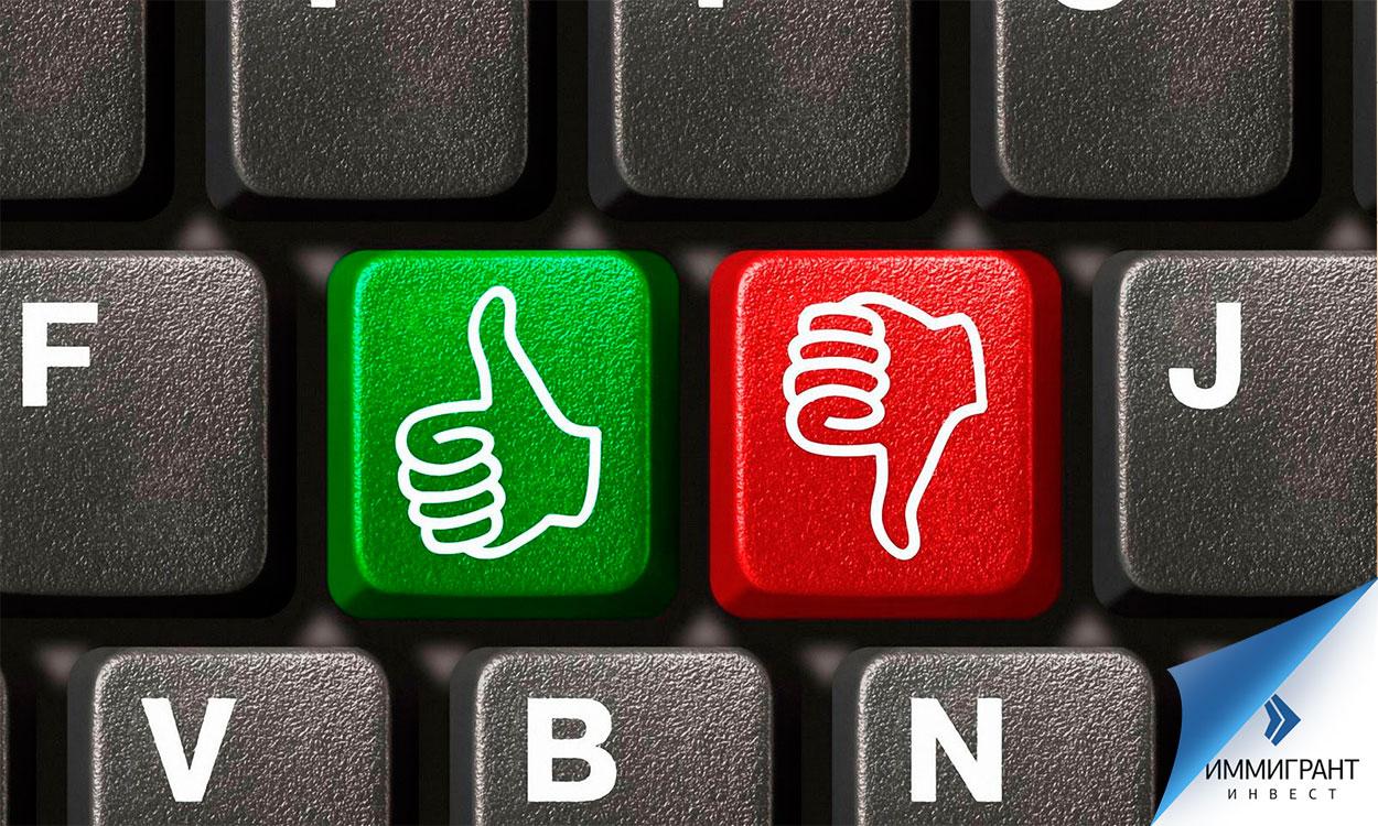 Палец вверх и палец вниз на клавиатуре