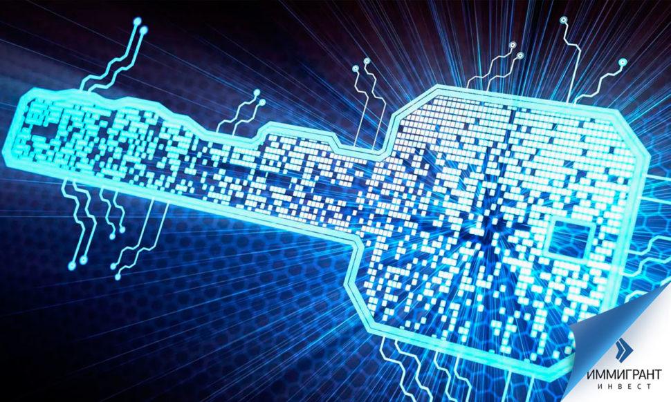 Стилизованный ключ для защиты данных