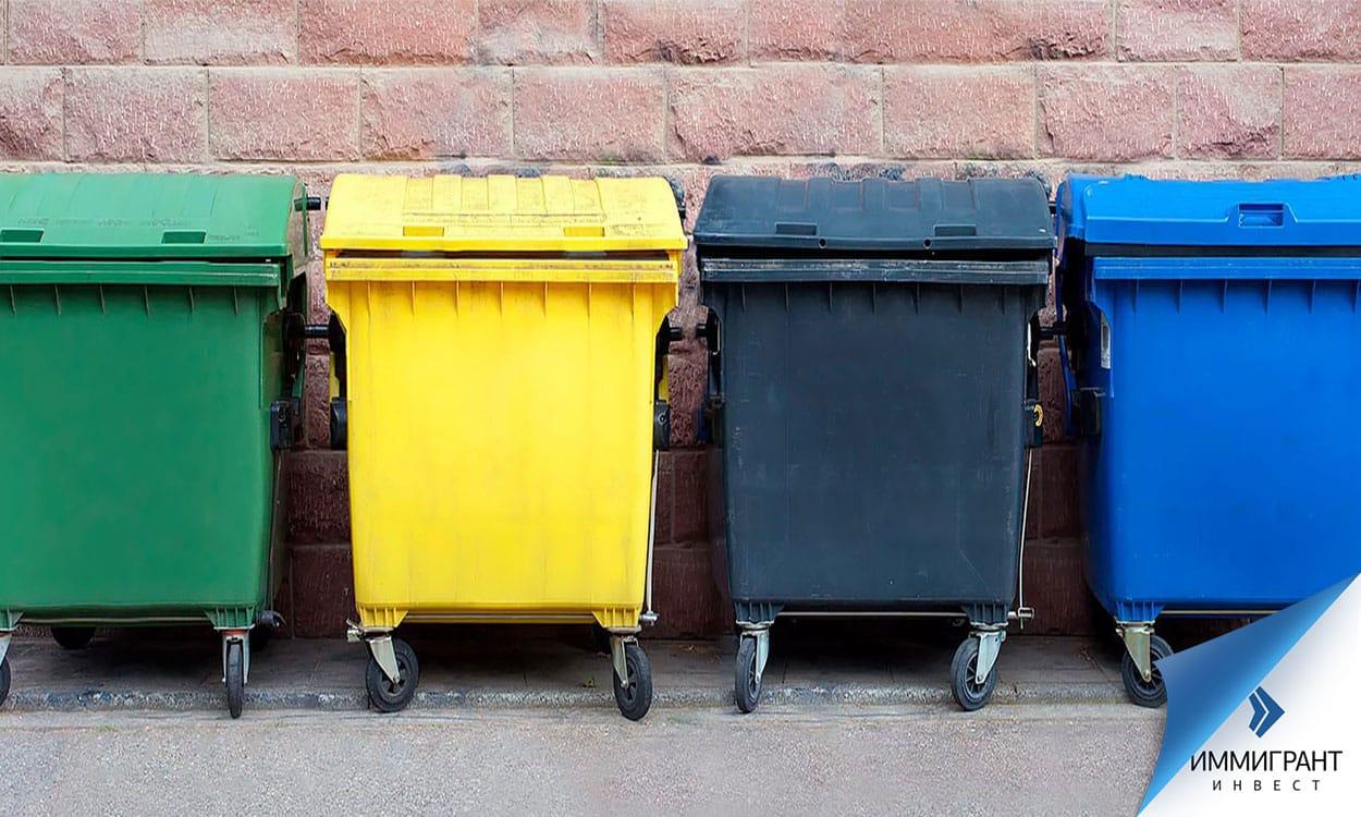 Цветные мусорные контейнеры