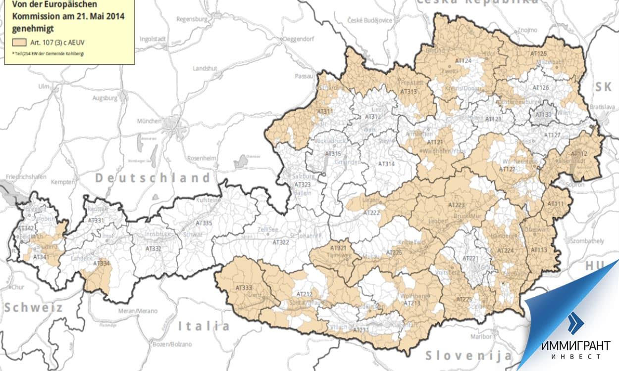 Карта финансовой поддержки Австрии