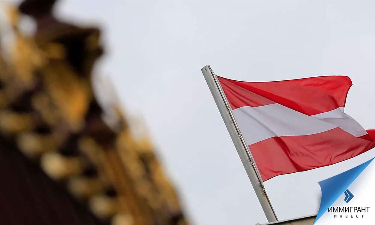 Австрийский флаг