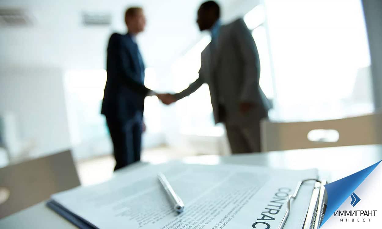 Рукопожатие при заключении контракта