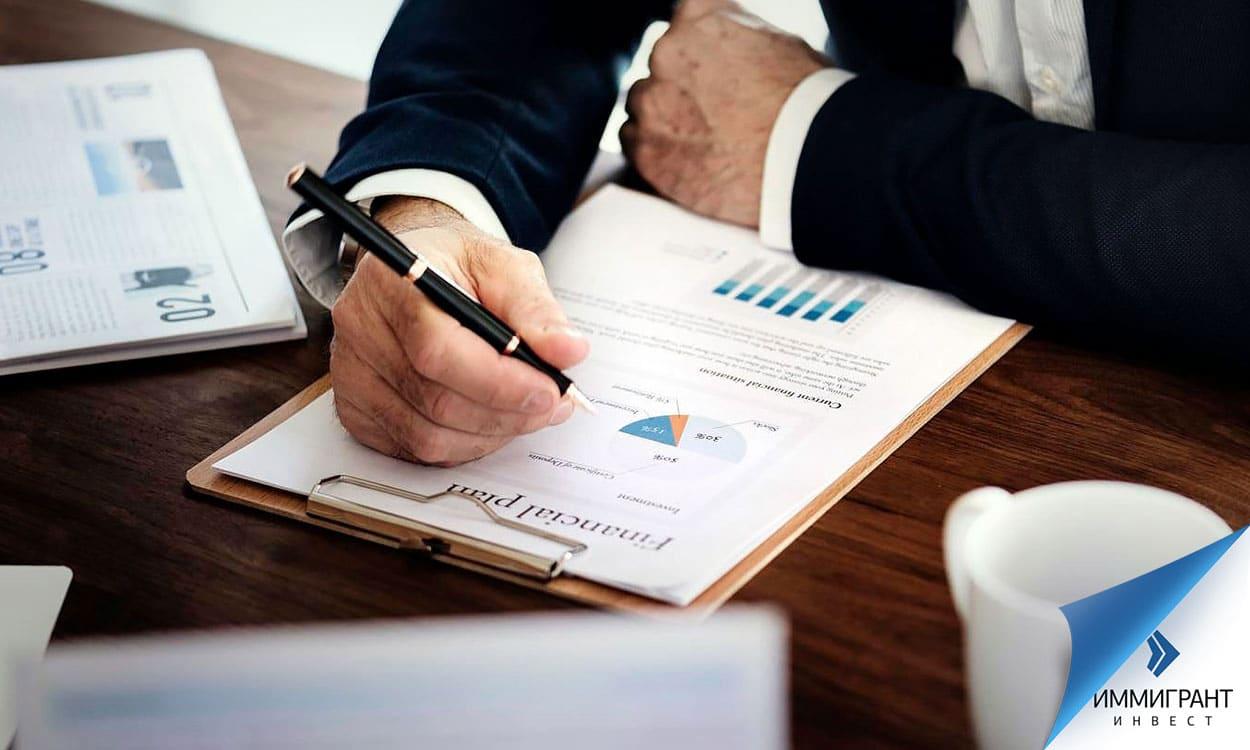 Изучение финансовой документации фирмы