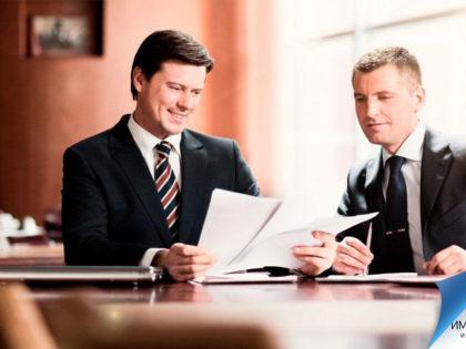 Как открыть корпоративный банковский счет в Австрии