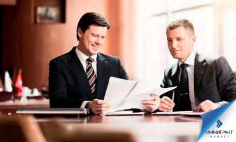 Банкир и бизнесмен