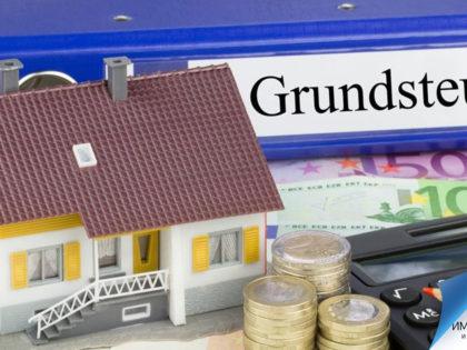 Как уплачивается ежегодный земельный налог в Австрии