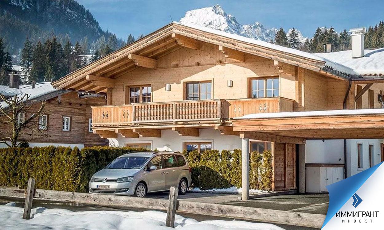 Австрийский дом