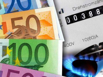 Как сменить поставщика коммунальных услуг в Австрии